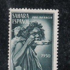 Sellos: ,SAHARA 85 SIN CHARNELA, INDIGENA, . Lote 28408082