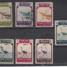 ,sahara 75/81 usada, fauna y avion en vuelo, avestruz