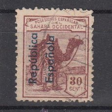 Selos: ,SAHARA 41 USADA, SOBRECARGADO,. Lote 154626857