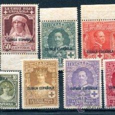 Sellos: 9 SELLOS DE CRUZ ROJA DE GUINEA ESPAÑOLA. NUEVOS CON Y SIN FIJASELLOS. ALGUNO GOMA AMARILLENTA.. Lote 28530676