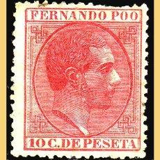 Sellos: FERNANDO POO 1879 ALFONSO X II, EDIFIL Nº 3 (*). Lote 28623548