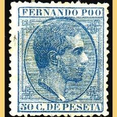 Sellos: FERNANDO POO 1879 ALFONSO XII, EDIFIL Nº 4 (*). Lote 28623818