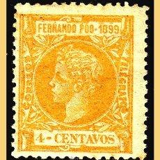 Sellos: FERNANDO POO 1898 ALFONSO XIII, EDIFIL Nº 58 *. Lote 28628136