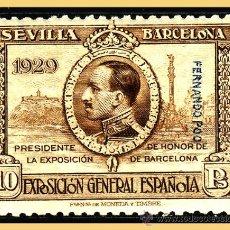 Sellos: FERNANDO POO 1929 PRO EXPOSICIONES DE SEVILLA Y BARNA, EDIFIL Nº 178 * *. Lote 28631633
