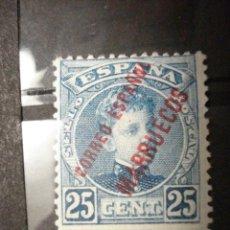 Sellos: MARRUECOS ALFONSO XIII SELLO 25 CENTIMOS NUEVO AÑO 1903 EDIFIL Nº 7 - MIRA OTROS EN VENTA. Lote 28656594