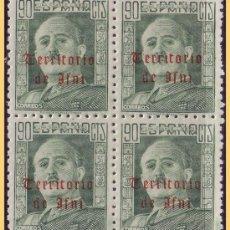 Sellos: IFNI 1948 SELLOS DE ESPAÑA HABILITADOS, B4 EDIFIL Nº 49 * * . Lote 28667903