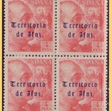 Sellos: IFNI 1948 SELLOS DE ESPAÑA HABILITADOS, B4 EDIFIL Nº 54 * * . Lote 28668052