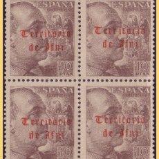 Sellos: IFNI 1948 SELLOS DE ESPAÑA HABILITADOS, B4 EDIFIL Nº 55 * * . Lote 28668064