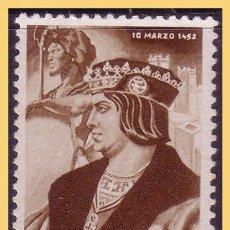 Sellos: IFNI 1952 V CENT. FERNANDO EL CATÓLICO, EDIFIL Nº 82 * *. Lote 28668362