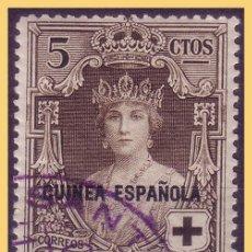 Sellos: GUINEA 1926 PRO CRUZ ROJA ESPAÑOLA, EDIFIL Nº 179 (O). Lote 28711804