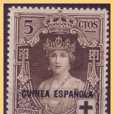 Sellos: GUINEA 1926 PRO CRUZ ROJA ESPAÑOLA, EDIFIL Nº 179 * *. Lote 28712087
