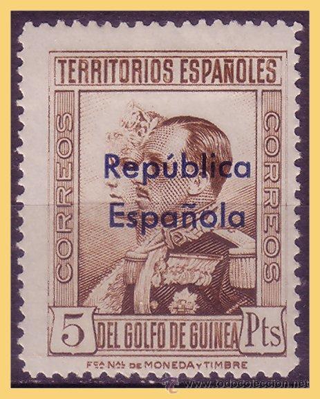 GUINEA 1932 SELLOS DE 1931 HABILITADOS, EDIFIL Nº 243 * (Sellos - España - Colonias Españolas y Dependencias - África - Guinea)
