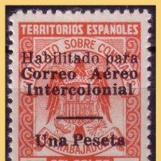 Selos: GUINEA LOCALES 1940 FISCALES CONTRATOS DE TRABAJO HABILITADOS CORREOS, EDIFIL Nº 12 *. Lote 28712197