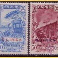 Sellos: GUINEA BENEFICENCIA 1943 Hª DEL CORREO HABILITADOS, EDIFIL Nº 12 A 17 * *. Lote 28712424