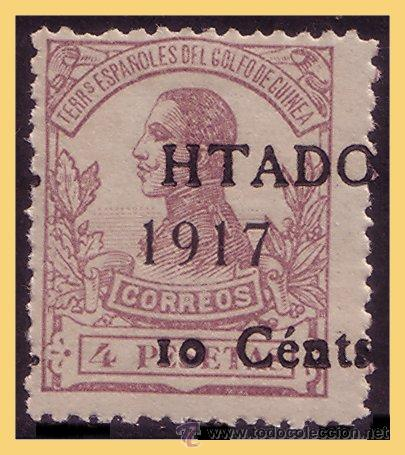 GUINEA 1918 ALFONSO XIII HABILITADOS, EDIFIL Nº 125 * * (Sellos - España - Colonias Españolas y Dependencias - África - Guinea)
