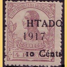Sellos: GUINEA 1918 ALFONSO XIII HABILITADOS, EDIFIL Nº 125 * * . Lote 28712805