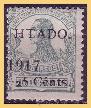 GUINEA 1918 SELLOS DE 1917 HABILITADOS, EDIFIL Nº 127 * (Sellos - España - Colonias Españolas y Dependencias - África - Guinea)