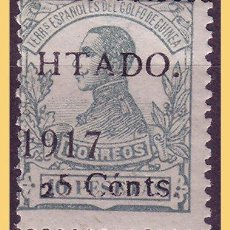 Sellos: GUINEA 1918 SELLOS DE 1917 HABILITADOS, EDIFIL Nº 127 * . Lote 28714681