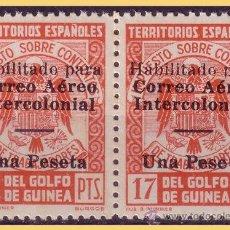 Sellos: GUINEA LOCALES 1940 FISCALES CONTRATOS DE TRABAJO HABILITADOS CORREOS, B2 EDIFIL Nº 12HZ * * VARIED. Lote 28714744