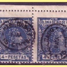 Sellos: RIO DE ORO 1910 SELLOS DE 1907 HABILITADOS, EDIFIL Nº 58 + 58HX * *. Lote 28716440