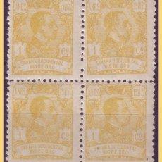 Selos: RIO DE ORO 1921 ALFONSO XIII, B4 EDIFIL Nº 130 * *. Lote 28716702