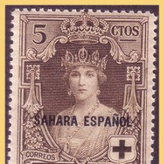 Sellos: SAHARA 1926 PRO CRUZ ROJA ESPAÑOLA, EDIFIL Nº 13 * *. Lote 28854597