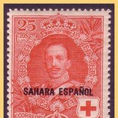 Sellos: SAHARA 1926 PRO CRUZ ROJA ESPAÑOLA, EDIFIL Nº 17 * *. Lote 28854625