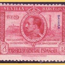 Sellos: SAHARA 1929 PRO EXPOSICIONES DE SEVILLA Y BARCELONA, EDIFIL Nº 34 * *. Lote 28854695