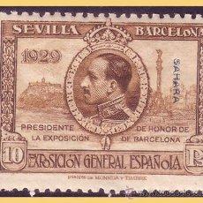 Sellos: SAHARA 1929 PRO EXPOSICIONES DE SEVILLA Y BARCELONA, EDIFIL Nº 35 * *. Lote 28854707