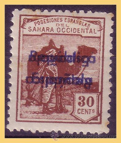SAHARA 1931 SELLOS DE 1924 HABILITADOS, EDIFIL Nº 41BHHI * * VARIEDAD (Sellos - España - Colonias Españolas y Dependencias - África - Sahara)
