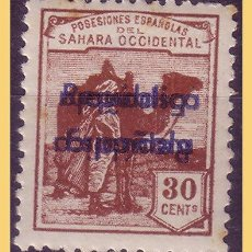 Sellos: SAHARA 1931 SELLOS DE 1924 HABILITADOS, EDIFIL Nº 41BHHI * * VARIEDAD. Lote 28854905