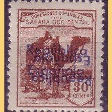 Sellos: SAHARA 1931 SELLOS DE 1924 HABILITADOS, EDIFIL Nº 41BHHI * VARIEDAD. Lote 28854924
