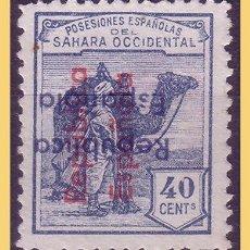 Sellos: SAHARA 1931 SELLOS DE 1924 HABILITADOS, EDIFIL Nº 42BHCC (*) VARIEDAD NO CATALOGADA. Lote 28854974