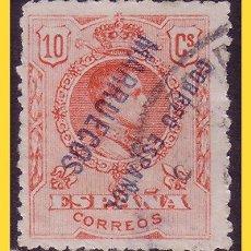 Sellos: TÁNGER 1909 SELLOS DE ESPAÑA HABILITADOS, EDIFIL Nº 3HI (O) VARIEDAD, MARQUILLADO. Lote 28869106