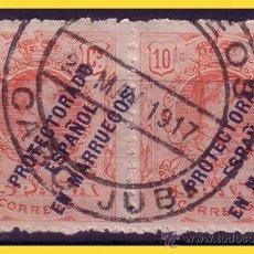 Sellos: CABO JUBY 1917 SELLOS DE MARRUECOS, B2 EDIFIL Nº 4E (O). Lote 28869153