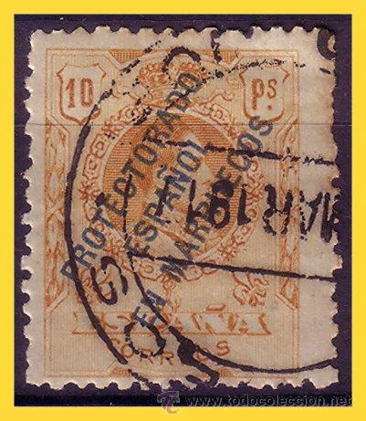 CABO JUBY 1917 SELLOS DE MARRUECOS, EDIFIL Nº 4N (O) (Sellos - España - Colonias Españolas y Dependencias - África - Cabo Juby)