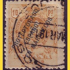 Sellos: CABO JUBY 1917 SELLOS DE MARRUECOS, EDIFIL Nº 4N (O). Lote 28869186