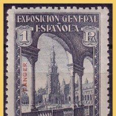Sellos: TÁNGER 1929 SELLOS DE ESPAÑA HABILITADOS, EDIFIL Nº 45 * *. Lote 28898376