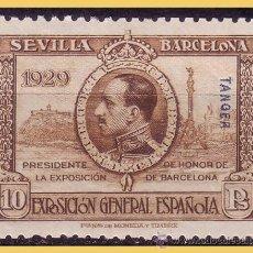 Sellos: TÁNGER 1929 SELLOS DE ESPAÑA HABILITADOS, EDIFIL Nº 47 * *. Lote 28898382