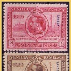 Sellos: TÁNGER 1929 SELLOS DE ESPAÑA HABILITADOS, EDIFIL Nº 46 Y 47 * . Lote 28898397
