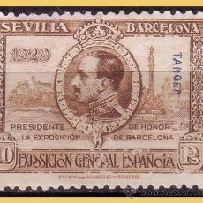 Sellos: TÁNGER 1929 SELLOS DE ESPAÑA HABILITADOS, EDIFIL Nº 47 (*). Lote 28898411