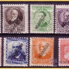 Sellos: TÁNGER 1933 SELLOS DE ESPAÑA HABILITADOS, EDIFIL Nº 70 A 81 Y 84, SIN 80 * / * *. Lote 28898636