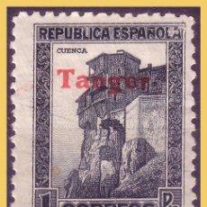Sellos: TÁNGER 1939 SELLOS DE ESPAÑA HABILITADOS, EDIFIL Nº 124HCC * VARIEDAD. Lote 28900179