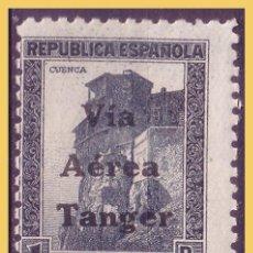 Sellos: TÁNGER 1938 SELLOS DE ESPAÑA HABILITADOS, EDIFIL Nº 138 * *. Lote 28900937