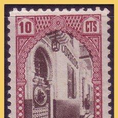 Sellos: TÁNGER MUTUALIDAD DE CORREOS, 1949 VISTAS DE TÁNGER, GÁLVEZ Nº 36 * *. Lote 28908099