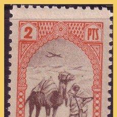 Sellos: TÁNGER MUTUALIDAD DE CORREOS, 1949 VISTAS DE TÁNGER, GÁLVEZ Nº 40 * *. Lote 28908108