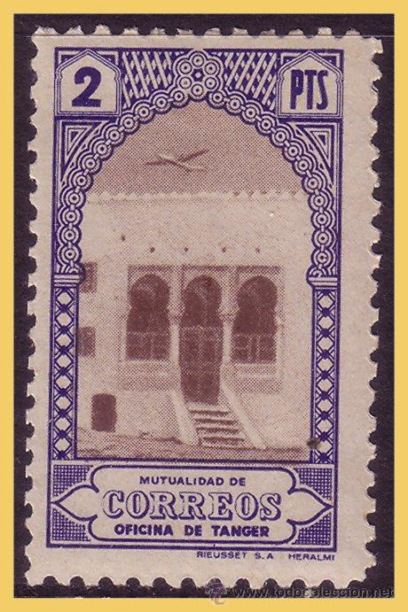 TÁNGER MUTUALIDAD DE CORREOS, 1949 VISTAS DE TÁNGER, GÁLVEZ Nº 34 * (Sellos - España - Colonias Españolas y Dependencias - África - Tanger)