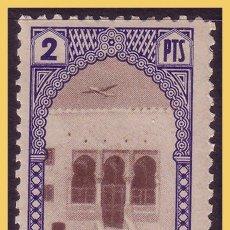 Sellos: TÁNGER MUTUALIDAD DE CORREOS, 1949 VISTAS DE TÁNGER, GÁLVEZ Nº 34 *. Lote 28908111