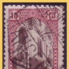 Sellos: TÁNGER MUTUALIDAD DE CORREOS, 1949 VISTAS DE TÁNGER, GÁLVEZ Nº 36 (O). Lote 28908143