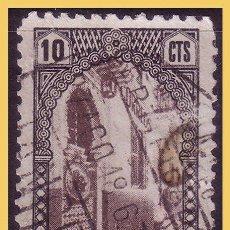 Sellos: TÁNGER MUTUALIDAD DE CORREOS, 1949 VISTAS DE TÁNGER, GÁLVEZ Nº 30 (O). Lote 28908153